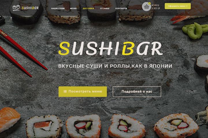 Дизайн сайтов не дорого - 1149906