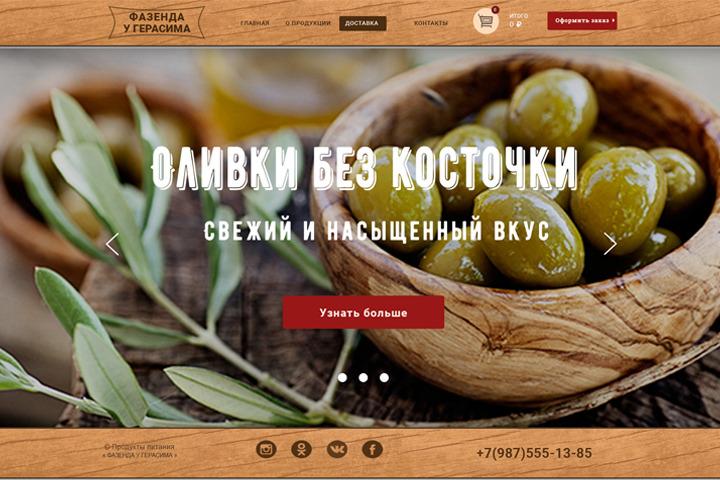 Дизайн сайтов не дорого - 1149907