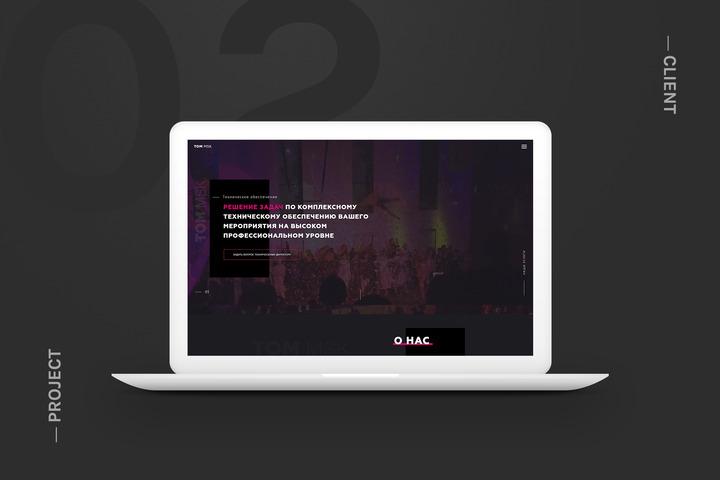 Разработка сайтов под ключ на платформе тильда - 1152100