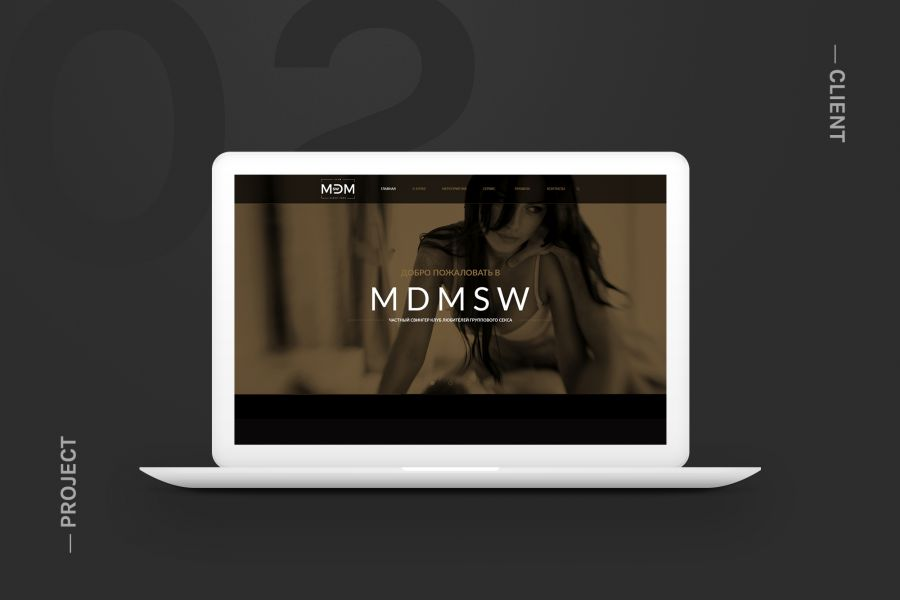 Дизайн сайтов, интернет магазинов 5 000 руб. 4 дня.