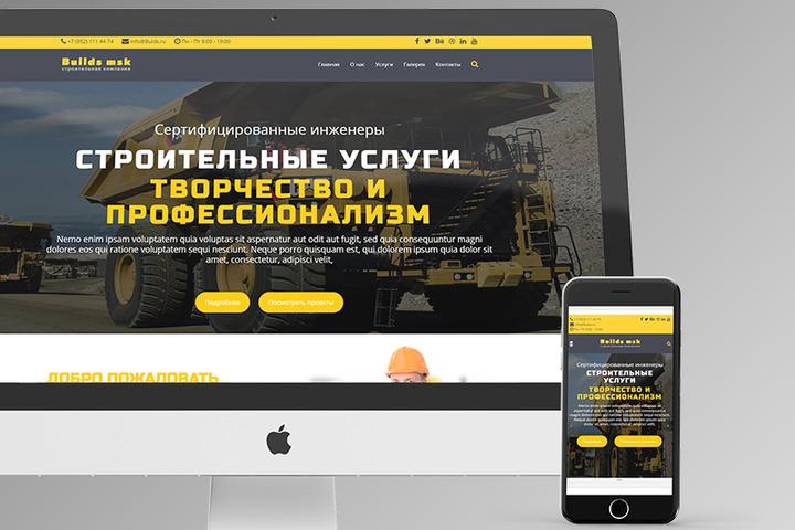 Эффективный сайт за 24 часа - 1152350