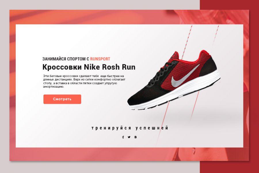 Красивый продающий дизайн сайта для Вас! 5 000 руб. 4 дня.