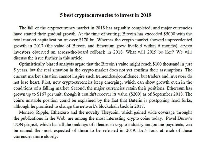 Тексты о криптовалютах - 1153569