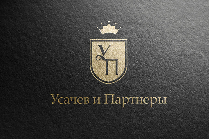 Разработаю для Вас уникальный логотип. - 1153824