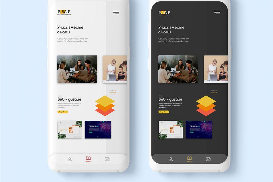 Разработка дизайна для мобильного приложения - красиво и качественно! 6 000 руб. 2 дня.