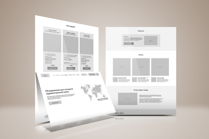 Прототип сайтов - 1154314