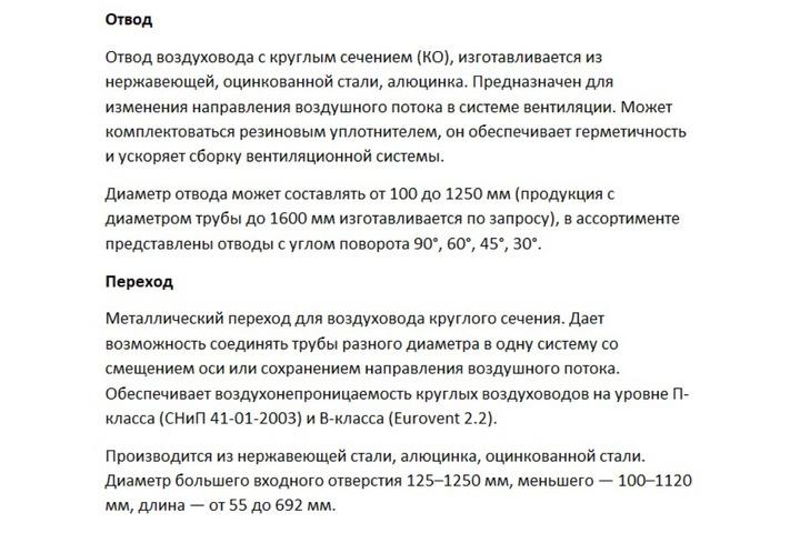 Технические тексты - 1156787