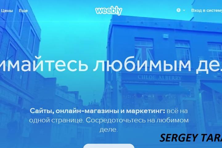 Перевод с английского на русский и наоборот - 1156825