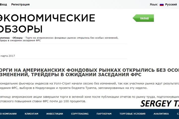 Перевод с английского на русский и наоборот - 1156827