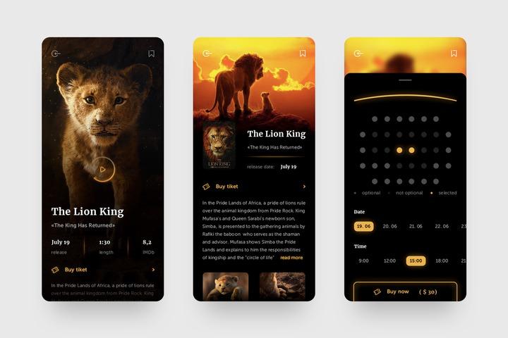 Дизайн мобильных приложений (UI/UX) - 1166170