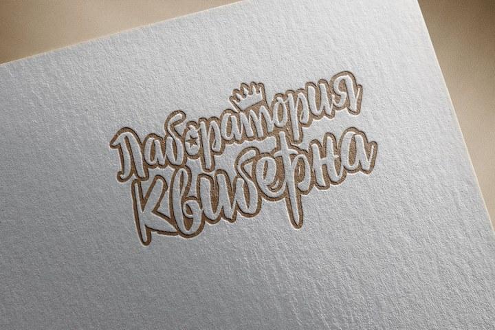 Логотип - 1170406
