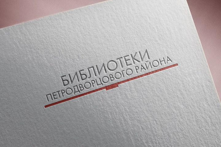 Логотип - 1170409