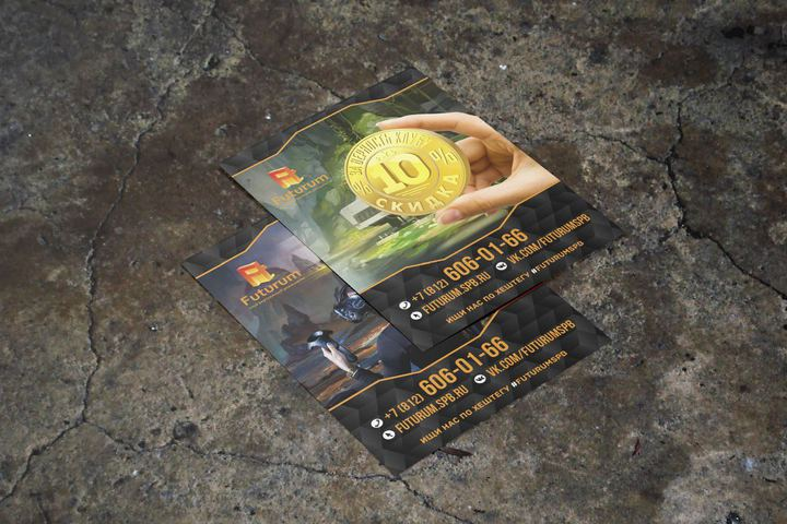 Рекламный флаер (листовка) - 1170432