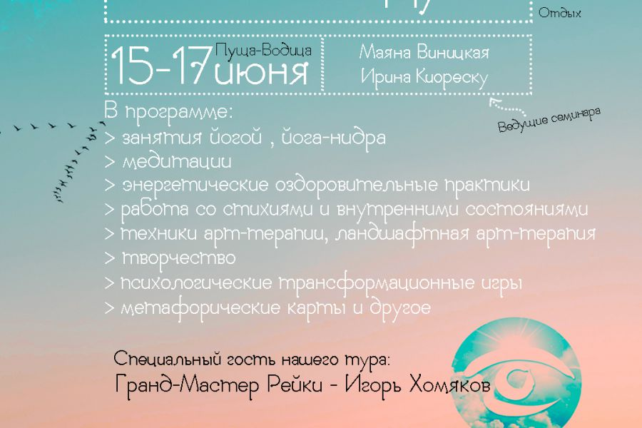 Рекламные Баннеры/Стенды/Афиши 900 руб. за 1 день.