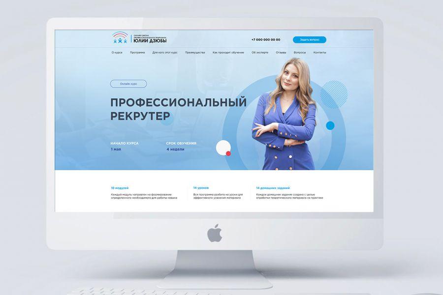 "Продающий сайт ""Под ключ""! 8 000 руб. 5 дней."