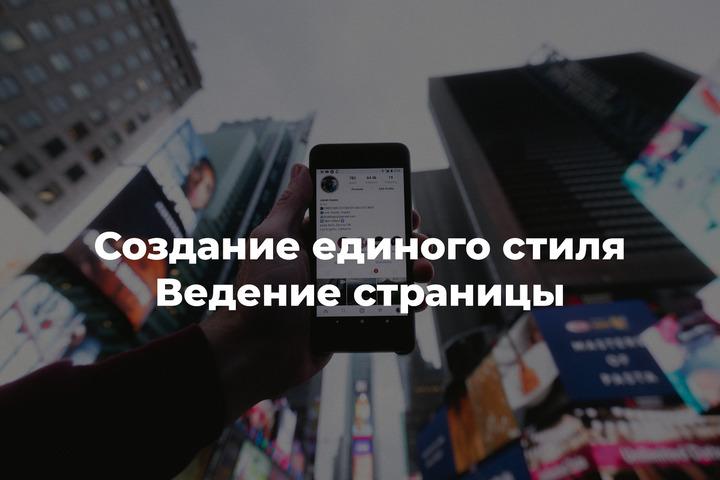 Продвижение в Соц. Сетях | SMM - 1174585