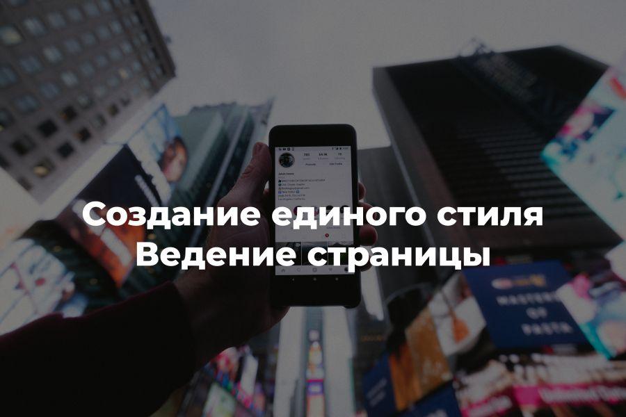 Продвижение в Соц. Сетях | SMM 10 000 руб. 30 дней.