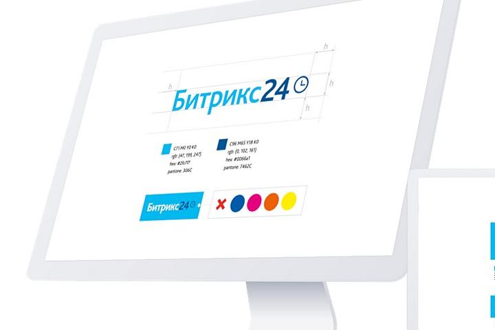 Внедрение Битрикс24 коробочной версии - 1175444