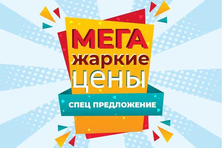 Разработаю РАБОТАЮЩИЙ логотип - 1178961