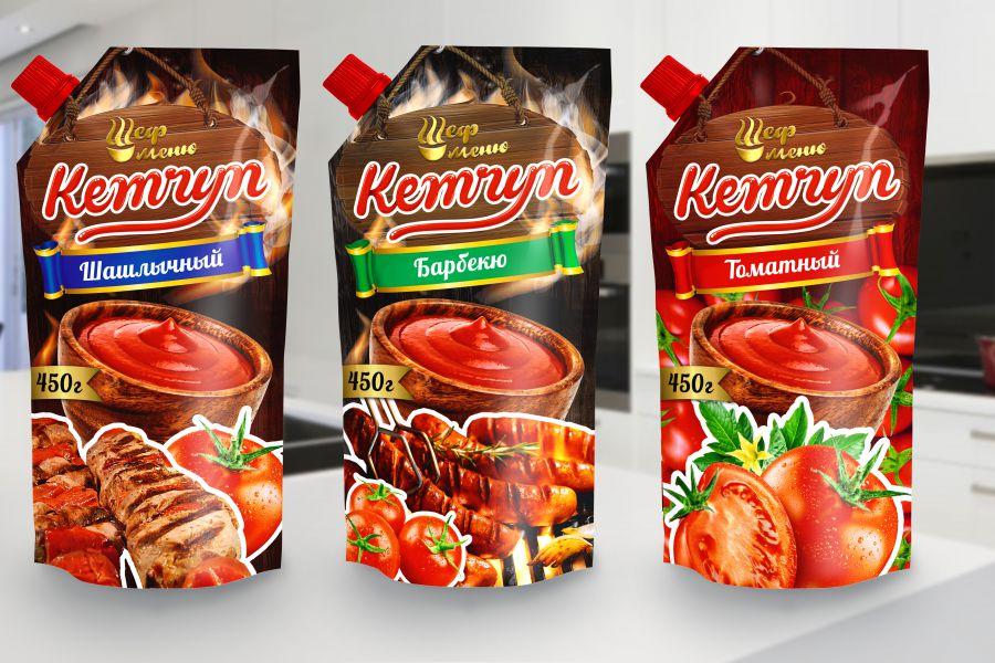 Дизайн упаковки для вас. +375(29)323-55-92 Вайбер или ватсап 2 500 руб. за 2 дня.