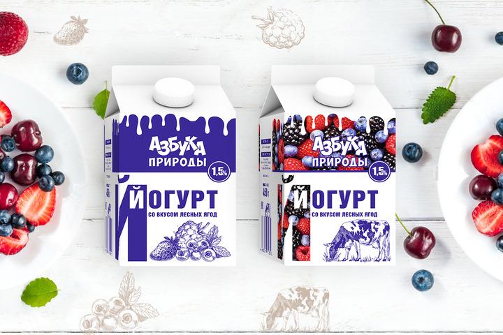 Дизайн упаковки или этикетки для вас. +375(29)323-55-92 Вайбер или ватсап - 1179084