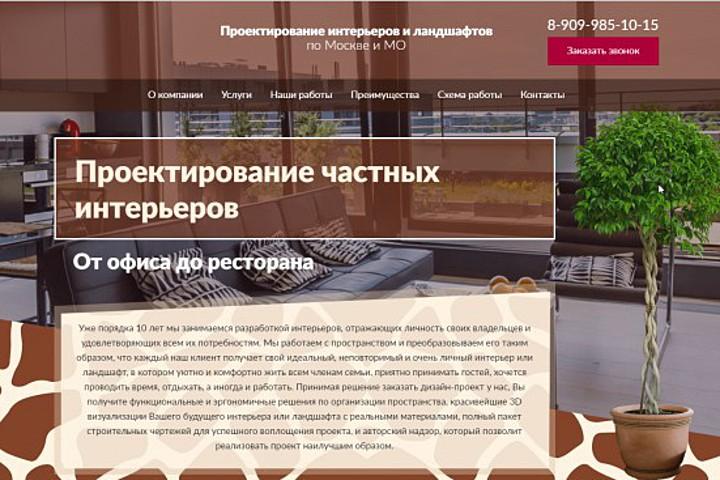 Создание сайта под ключ - 1180289