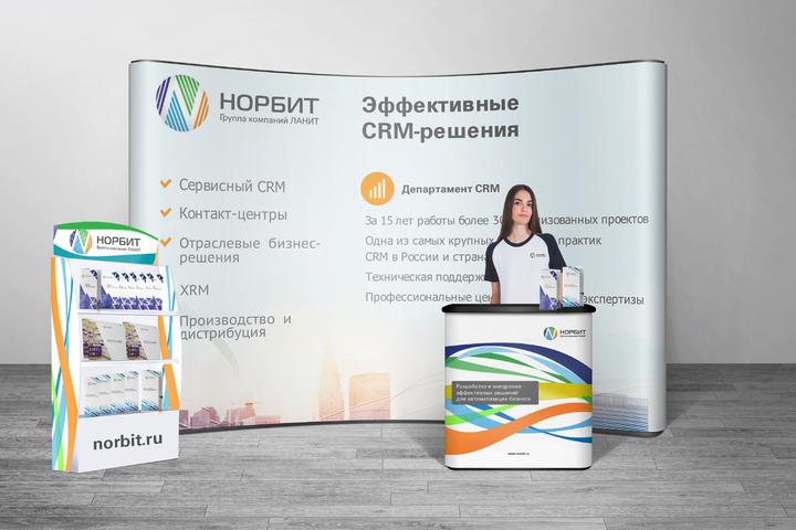 Верстка журналов и буклетов - 1182109