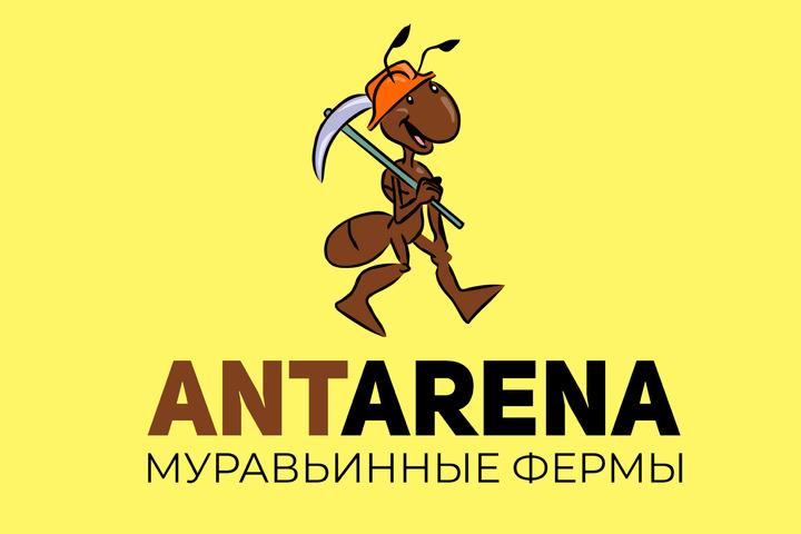 Логотип для Вашей компании - 1184287