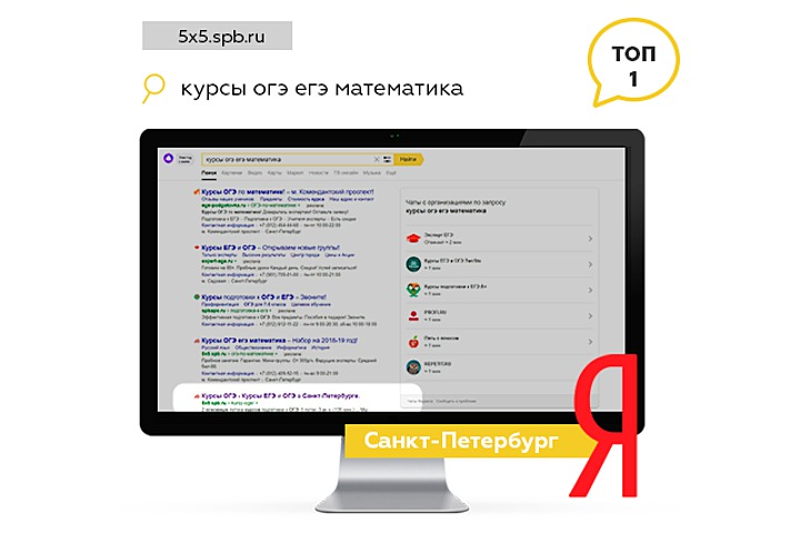 SEO продвижение сайта в ТОП 10! - 1184830