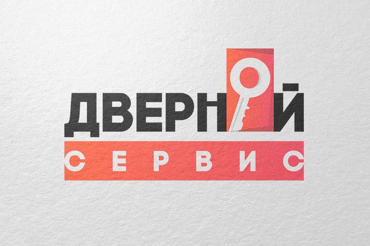 Разработка логотипа - 1184846