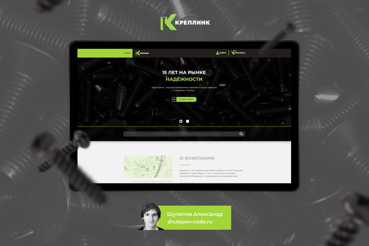 Дизайн сайта без головной боли! - 1184853