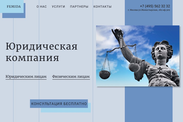 Сайт под ключ - 1186097