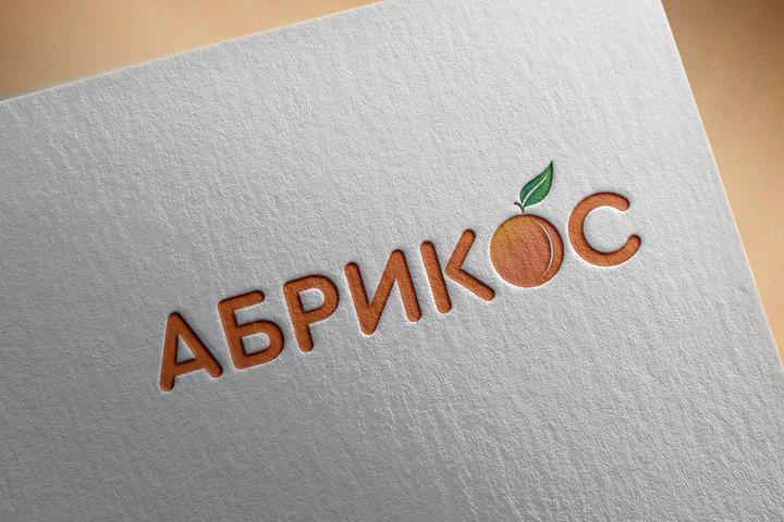 Уникальный логотип - 1186322