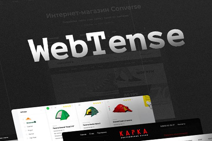 Создание сайта под ключ - 1186887