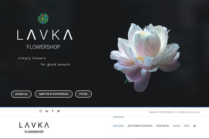 Дизайн сайтов // Web design - 1190127