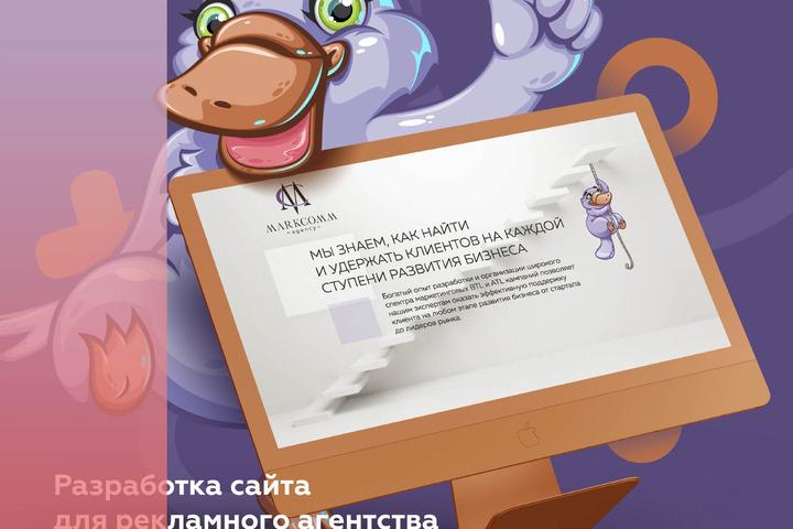 POULGOR DESIGN - СОЗДАДИМ ВАШ ФИРМЕННЫЙ СТИЛЬ - 1194126