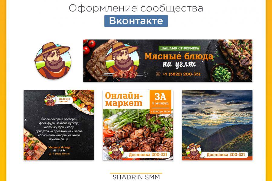 Оформление группы Вконтакте (Lite-версия) 1 500 руб. за 1 день.