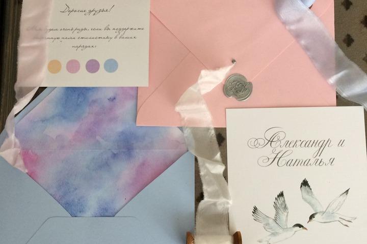 Экспресс-разработка свадебных приглашений - 1196747