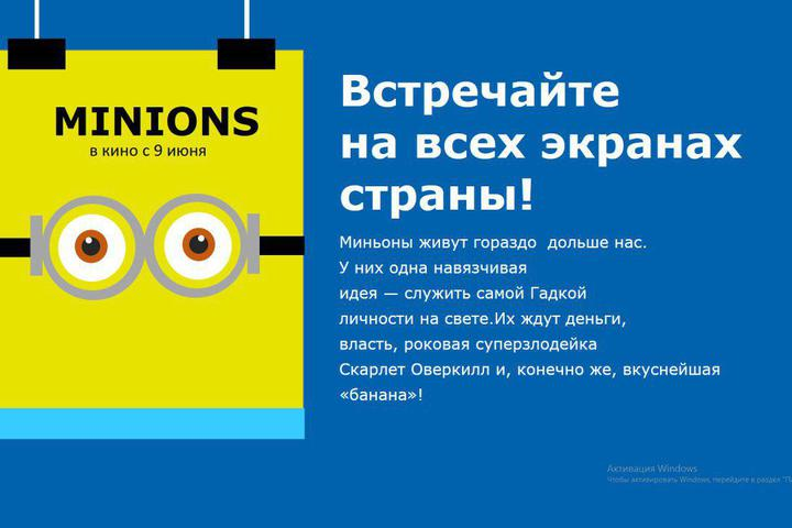 Презентация (PDF/PPT) - 1200379