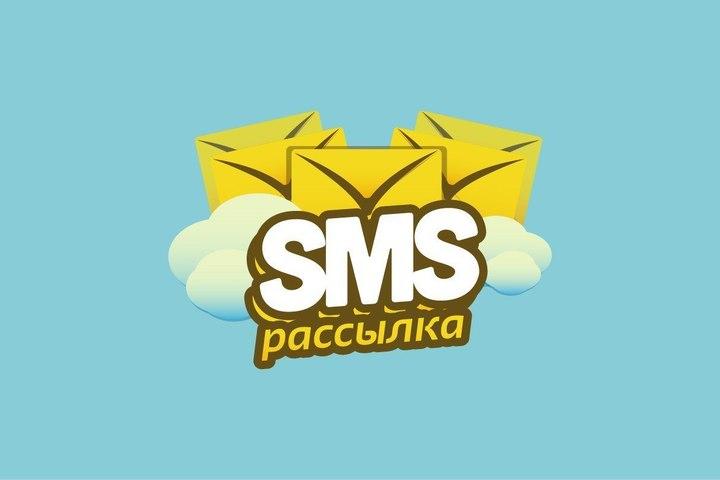 Таргетированные SMS-рассылки через мобильных операторов - 1200934