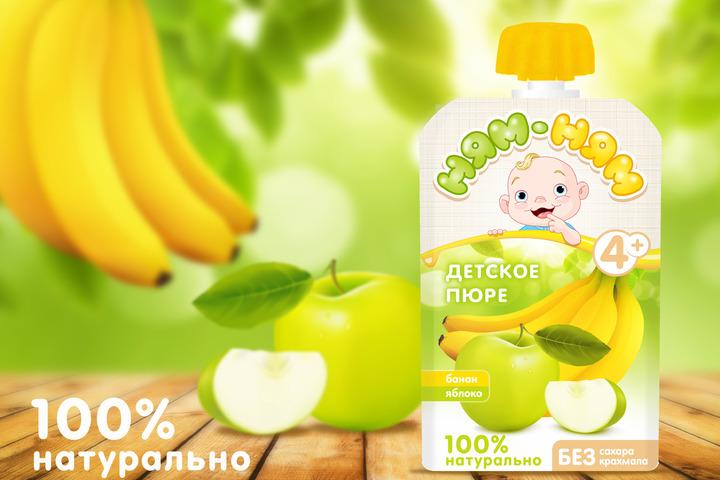 Дизайн упаковки/этикетки - 1201046