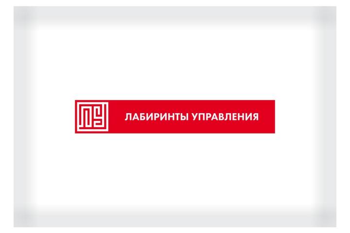 Логотип АКЦИЯ - 1201339
