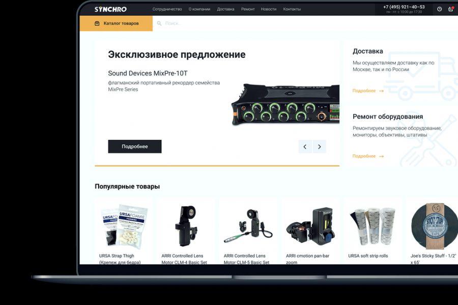 Создание интернет магазина под ключ на OpenCart 25 000 руб. за 5 дней.