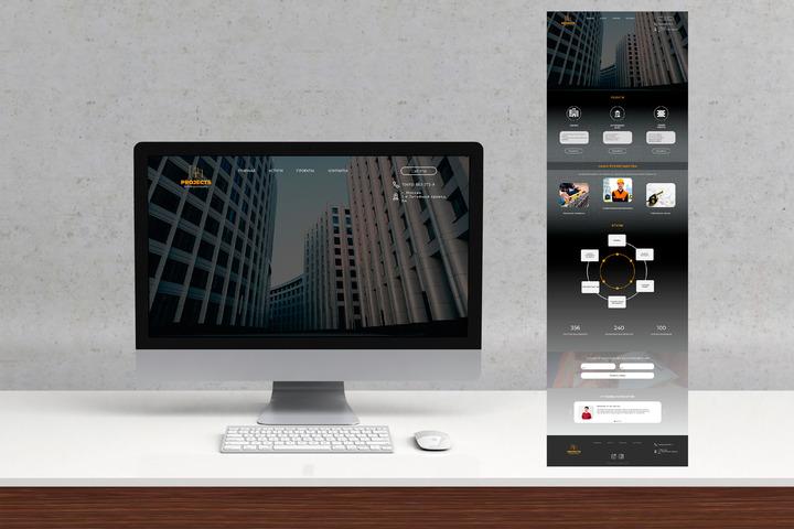 Дизайн Landing Page - 1210508
