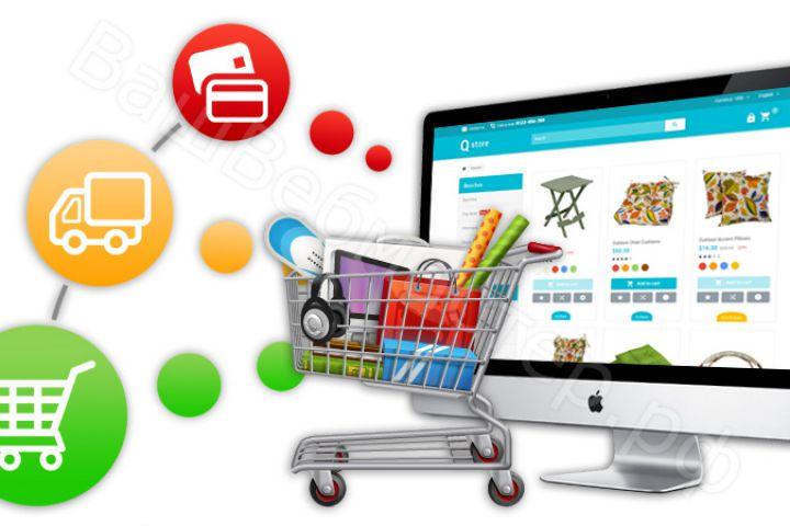 Интернет-магазин - 1220200