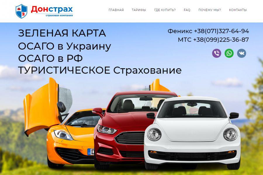 Сайт Любой Тематики от 50000 рублей 50 000 руб. 31 день.