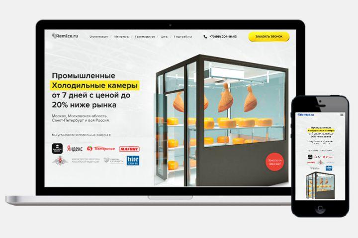 Создание сайтов, лендингов, интернет-магазинов - 1221251