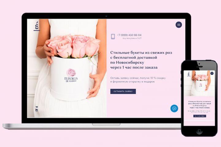 Создание сайтов, лендингов, интернет-магазинов - 1221254