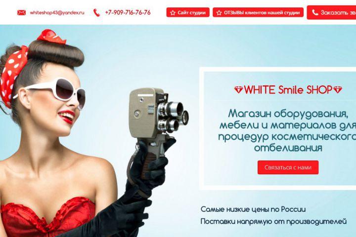 Сайт по ключ с регистрацией в поисковиках Яндекс и Гугл - 1222103