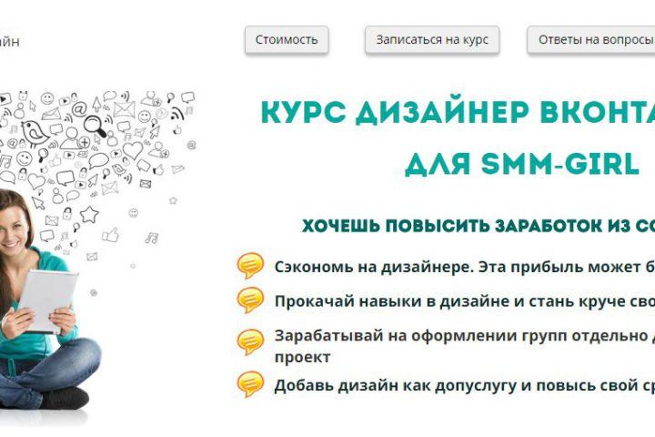 Сайт по ключ с регистрацией в поисковиках Яндекс и Гугл - 1222104
